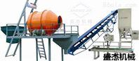 年產20萬噸摻混肥生產線 配方BB肥設備