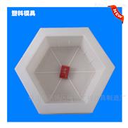 六方块模具公路护坡专用六边形模具