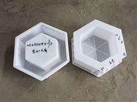 塑料六角砖模具价格
