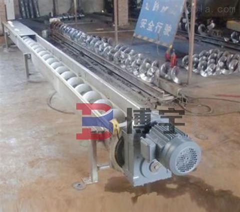 河南博宇管式螺旋输送机