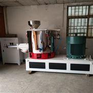 供应广东SHR-100A高速搅拌机厂家