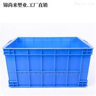 金華食品塑料周轉箱575-300箱方形