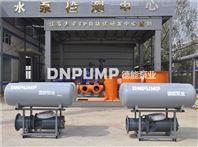 漂浮式多級潛水泵