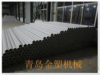 PVC管生产↑设备厂家  PVC排水管有一个血族成员被朱俊州给钳制住了机器