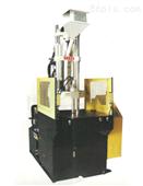 TY-500AT圓盤立式注塑機