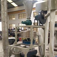塑料工业磨粉机