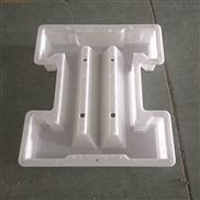连锁式护坡模具 河道 水利 定做塑料模具