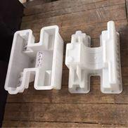 工字锁扣护坡模具 河道 水利 专用塑料模具