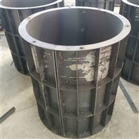水泥检查井模具规格标准