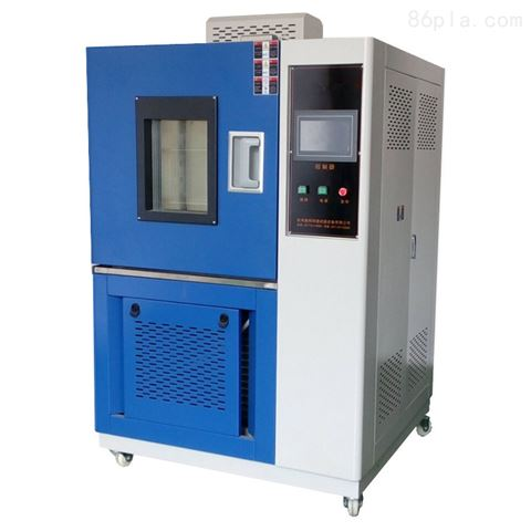 塑料制品高低温试验箱/试验机