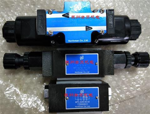 台湾Northman叶片泵VPVCC-F3030-A2A2-02