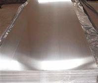 8K雙鏡面不銹鋼批發 10K裝飾亮條