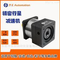中國機械制造對齒輪減速機發展有什么影響