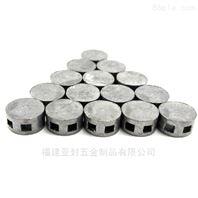 鉛封豆67891011121314水表鉛封電表防盜鉛封