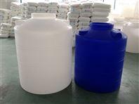500L塑料桶半噸塑料罐小水箱500升塑料PE桶