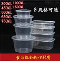 塑料打包盒机器 外卖打包盒机器 一次性水晶餐具机器价格