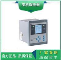 安科瑞AM4微機保護測控裝置 高壓配電柜用
