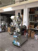 供应定量型粉体状物料包装机