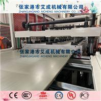 艾斯曼PP塑料建筑模板机器、中空模板设备