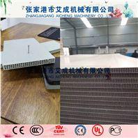 苏州PP模板机器、PP中空模板生产线