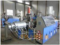 pe管设备生产厂家专业生产pe管生产线