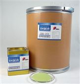 PVC专用增白剂
