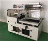 地板陶瓷制品全自动收缩机L型封切机厂家