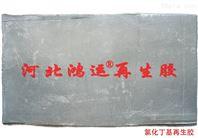 氯化丁基再生胶工艺