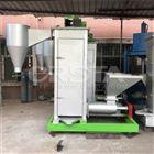 PP输液瓶纸浆废料离心清洗机自动化机械