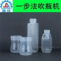 精佳 一步法注拉吹瓶機 PP奶瓶 水杯