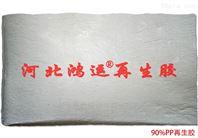 异戊二烯再生胶生产瓶塞