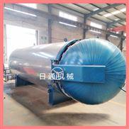 宁波橡胶制品硫化罐厂家直销