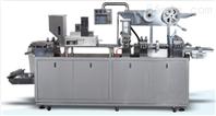 DPB-320E平板式泡罩制藥膠囊片劑鋁塑包裝機
