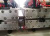 供應PP塑料建筑模板生產線 廠家直銷