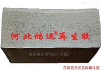 浅灰色三元乙丙再生胶指标