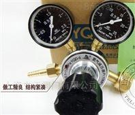 YQJ-6、氧气减压器YQY-1A