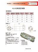 深圳市恒成液压HLHG系列石油钻机应用
