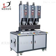 武汉多头超声波焊接机