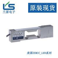 L6N-C3-100kg-3B6