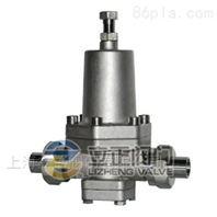 DY22F-25P低溫減壓閥/調節閥