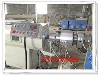 ppr水管制造设备 ppr管材生产线