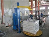 全自动化工吨袋托盘缠绕膜包装机 厂家供应