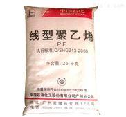 LLDPE  中石化广州 DNDA-7144