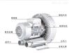 廢水處理曝氣漩渦氣泵