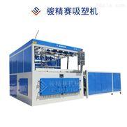 重慶點餐燈箱生產機器 吸塑機廠家 標識標牌厚片機品種圖