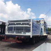 安徽擱物板制造廠家地址 小轎車內外飾吸塑機 生產畫面