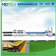 sj75/sj65PE海洋养殖塑胶踏板生产线