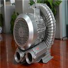 塑料颗粒输送旋涡气泵