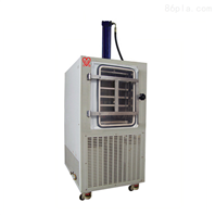 實驗室冷凍干燥機西林瓶壓蓋凍干機欣諭