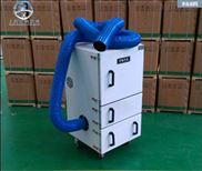 磨床工業粉塵集塵器